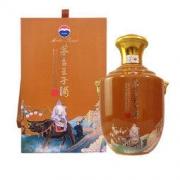 MOUTAI 茅台 王子酒(辛丑牛年)酱香型白酒 53度2.5L2688元包邮(需用券)