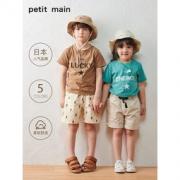 petitmain 儿童纯棉短袖T恤