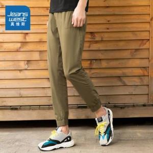 Jeanswest 真维斯 JW-02-159TB502 男士束脚薄款九分裤