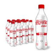 Coca-Cola 可口可乐 纤维+无糖零热量 汽水 碳酸饮料 500ml*12罐¥23.36 5.2折 比上一次爆料降低 ¥2.56