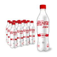 Coca-Cola 可口可乐 纤维+无糖零热量 汽水 碳酸饮料 500ml*12罐