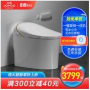 JOMOO 九牧 雅睿系列 Z1S600 全自动智能坐便器3749元(包邮)