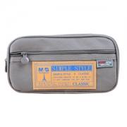 M&G 晨光 APB93598 三层多功能文具盒10元