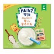 Heinz 亨氏 婴儿米粉 1段 原味 250g