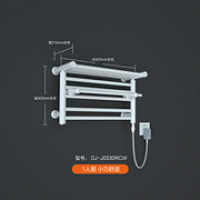 Panasonic 松下 DJ-J0330RCW 智能电动加热毛巾架