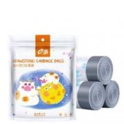 PLUS会员:e洁 自动收口垃圾袋 45cm*50cm 共81只*2件16.8元(单价8.4元/件)