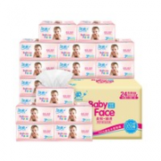 C&S 洁柔 babyface系列抽纸 3层120抽24包 (195mm*133mm)¥25.52 3.2折 比上一次爆料降低 ¥44.38