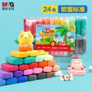 PLUS会员:M&G 晨光 AKE03987 超轻粘土 24色4.8元