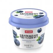 PLUS会员:NONGFU SPRING 农夫山泉 植物酸奶 椰浆味 135g*12杯39.9元 包邮(双重优惠)