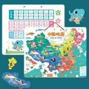 ZhiKuBao 智酷堡 磁性地图 入门款¥10.90 1.0折
