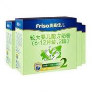 Friso 美素佳儿 较大婴儿配方奶粉 2段 1200g 4盒装