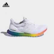 adidas 阿迪达斯 UltraBOOST FY2299 男女款运动鞋¥519.00 比上一次爆料降低 ¥40