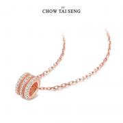 CHOW TAI SENG 周大生 S925 红色小蛮腰锁骨链119元包邮(需用劵)