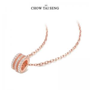 CHOW TAI SENG 周大生 S925 红色小蛮腰锁骨链