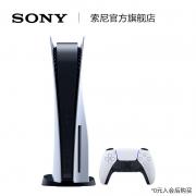 23日20:10:SONY 索尼 国行 光驱版 PlayStation5 PS5 新世代游戏主机