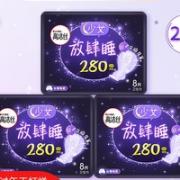 kotex 高洁丝 夜用卫生巾 280mm 24片