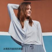 BENEUNDER蕉下 时尚防晒衣 UPF50+