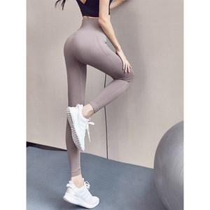 DREAM SLIM 薄款瑜伽裤 提臀紧身运动健身裤