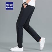 ROMON 罗蒙   男士直筒休闲裤  6K012307