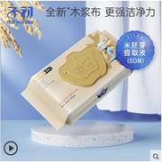 Matern'ella 子初 婴儿湿巾 米胚芽洁净型 80抽¥3.94 4.0折 比上一次爆料降低 ¥0.66