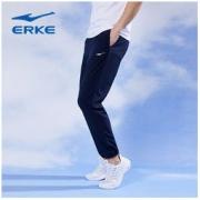 ERKE 鸿星尔克 51218357001BU 男士针织长裤低至74.1元包邮