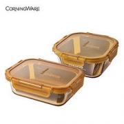 CorningWare 康宁锅 耐热玻璃便当盒 500ml+600ml49元包邮(双重优惠)