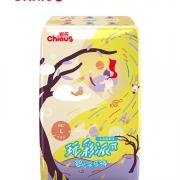 Chiaus 雀氏 小芯肌系列 婴儿拉拉裤 L68片52.17元包邮+219淘金币