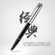 HERO 英雄 616 小号 铱金钢笔 0.5mm 多款可选9元