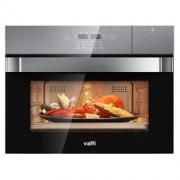 VATTI 华帝 JYQ50-i23009 嵌入式蒸汽烤箱 50L3399元