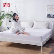 MENDALE 梦洁家纺 单人保护垫褥子 1.2m¥78.75 2.2折