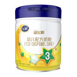 FIRMUS 飞鹤 星飞帆系列 幼儿奶粉 国产版 3段 700g