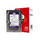 Western Digital 西部数据 监控级 移动硬盘 紫盘 4TB¥429.00 比上一次爆料降低 ¥58