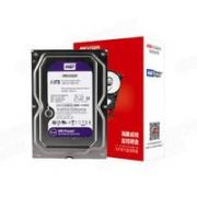 Western Digital 西部数据 监控级 移动硬盘 紫盘 4TB
