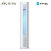 JIWU 苏宁极物 KFR-72LW/BU2NW 壁挂式空调4299元包邮
