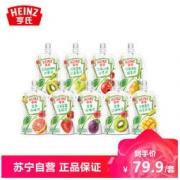 Heinz 亨氏 超金蔬菜混合果泥 9袋装