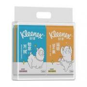 Kleenex 舒洁 羊驼湿厕纸 7片*6包