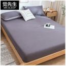 MR.SLEEP 觉先生 水洗棉防滑床笠 1.8m19.9元包邮(需用券)