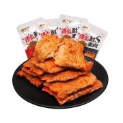 88VIP:湘大王 素牛排 20包4.4元包邮(需用红包)