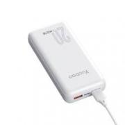 20日0点:Yoobao 羽博 YB-2DQ 22.5W 移动电源 白色 20000mAh49元