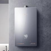 VIOMI 云米 Zero2 C1 JSQ30-VGW1618 燃气热水器 16升¥1499.00 8.3折 比上一次爆料降低 ¥300