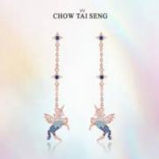 Chow Tai Seng 周大生 S925炫彩独角兽耳钉