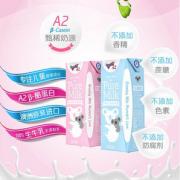 Theland 纽仕兰 A2 β-酪蛋白全脂纯牛奶 200ml*24盒¥69.25 4.1折 比上一次爆料降低 ¥10