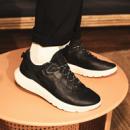 ECCO 爱步 ST.1 Lite 适动轻巧系列 男士缓震休闲跑步鞋新低538.35元包邮(天猫1999元)