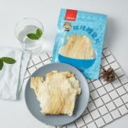 PLUS会员:寻肴 碳烤鳕鱼片 58g*4袋装24.9元包邮(多重优惠)