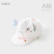 aqpa 儿童双层纱布鸭舌帽夏季棒球