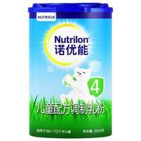 Nutrilon 诺优能 经典系列 儿童奶粉 国行版 4段 800g