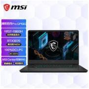 MSI 微星 冲锋坦克 Pro GP66 15.6英寸游戏笔记本电脑(i7-11800H、16GB、1TB SSD、RTX 3070)11994元包邮(需用券)