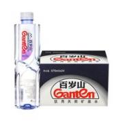 Ganten 百岁山 饮用天然矿泉水   570ml*24瓶