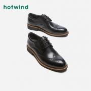 hotwind 热风 H43M9313 男士洛克皮鞋