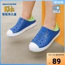 88VIP:SKECHERS 斯凯奇 男女童 凉鞋56.33元包邮(多重优惠)